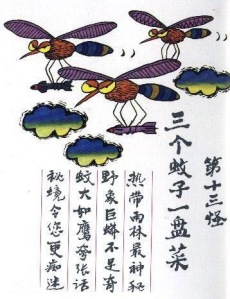 飛蚊症和蚊子其實是沒關係的