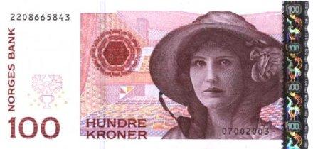 挪威Kirsten Flagstad