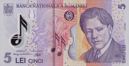 羅馬尼亞George Enescu