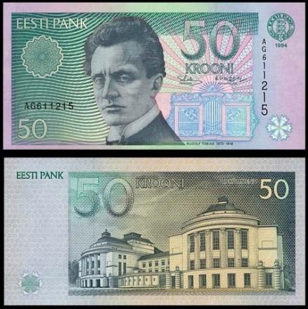 愛沙尼亞 Rudolf Tobias