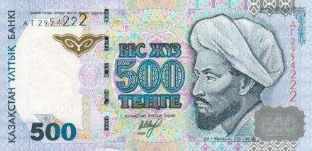 KazakhstanP21-500Tenge-1999-donatedoy_f