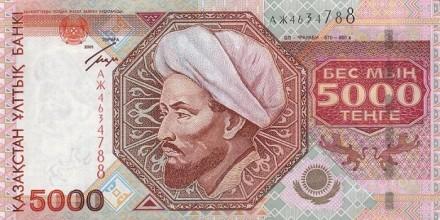 KazakhstanP24-5000Tenge-2001-donatedoy_f