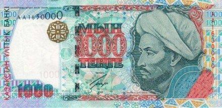 KazakhstanPnew-1000Tenge-2000(2001)-donatedoy_f