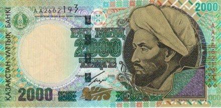 KazakhstanPnew-2000Tenge-2000(2001)-donatedoy_f